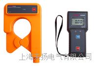 高低壓鉗形電流試驗儀 LYXLB9200