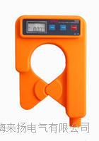 高低壓鉗形電流測試表 LYXLB9200