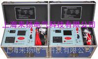 直流電阻測試儀全款規格 LYZZC-III