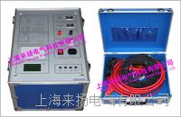 CVT變頻介質損耗測試儀 LYJS9000E