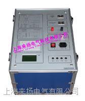 雙變頻介損測試儀 LYJS9000E