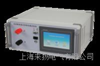 斷路器安秒特性測試單元 LYDCS-2000