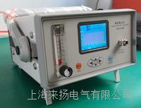 SF6微量水分測試儀 LYGSM-5000