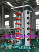 高压雷电沖截波发生器 LYCJ-2000
