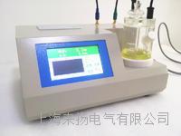 變壓器油微水測定儀 LYWS-9