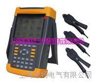 電流不平衡度測試儀 LYXW9000