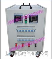 三相交流負載櫃 LYFZX-II-10KVA/380V