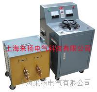携带式大电流发生器 SLQ-82