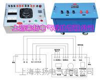 三倍頻感應耐壓發生器 SFQ系列
