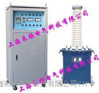交流耐壓變壓器 YDQC