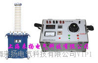 交流耐壓試驗裝置 YDQC