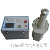 电脑型交流耐压机 LYYDZ