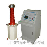 微機型高壓耐壓裝置 LYYDZ