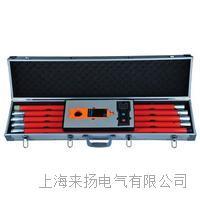 高低壓鉗形電流表 LYFDR6000