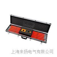 高壓鉗形電流分析儀 LYFDR6000