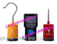 高壓檢相儀 LYWHX-8000型0-550KV
