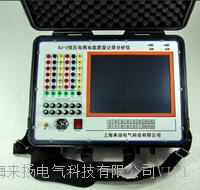 發電機特性試驗記錄儀 LYLB6000