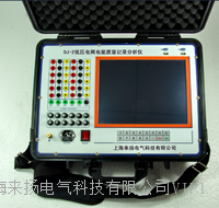 發電機特性測試儀 LYLB6000