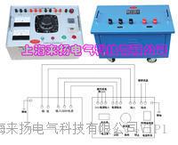 三倍頻發生器上海生產 SFQ