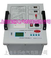 高壓變頻介質損耗測試儀 LYJS9000F