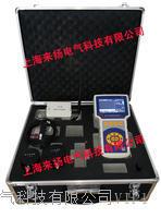便攜式局部放電監測儀 LYPCD-3500
