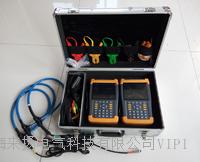 臺區測試儀 LYTQS-3000
