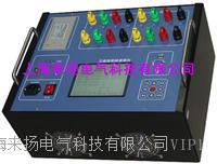 助磁三通道直流電阻測試儀 LYZZC-3310