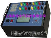 三通道變壓器直流電阻測試儀 LYZZC-3310