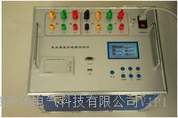 三通道助磁直流電阻測試儀 LYZZC-3340