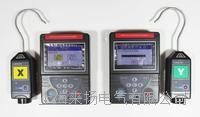 超遠距離語音核相儀 LYWHX9800