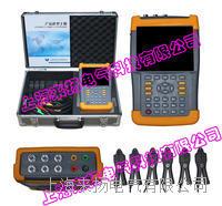 回路保護矢量分析儀 LYDJ8000