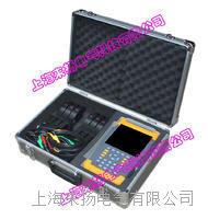 六路矢量分析儀 LYDJ8000係列