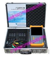 六路回路保護矢量分析儀 LYDJ8000