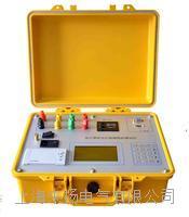 变压器短路阻抗测量仪 LYBDS-III