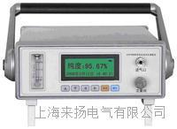 SF6体积浓度分析仪 LYGSC-III