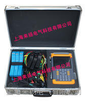 0.05級三相電能表現場測試儀 LYDJ-4000