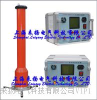 新型直流高壓發生器 LYZGS