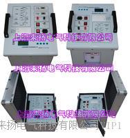 便攜式變頻介質損耗測試儀 LYJS9000F