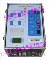 上海變頻介損儀 LYJS6000E