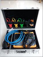電能質量臺區識別系統 LYTQS-3000