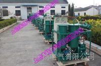 高效性雙極真空濾油機 LYDZJS-150