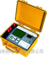 發電機轉子交流阻抗分析裝置 LYJZ-3000