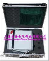 便攜式SF6微水分析儀 LYGSM-3000