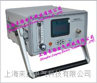 便攜式智能SF6氣體微水儀 LYGSM-3000