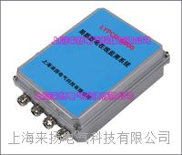 局部放電監測裝置 LYPCD-6000