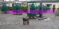 高效雙級真空濾油機 LYDZJS-150