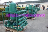 雙級高效真空濾油機 LYDZJS-150