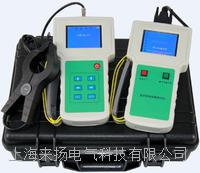 直流系统故障检查定位仪 LYDCS-3300