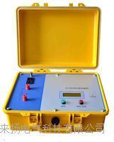 全自动变压器消磁仪 LYXCS-3000