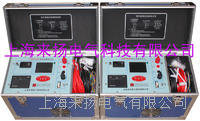 變壓器直流電阻測試儀生產公司 LYZZC-III